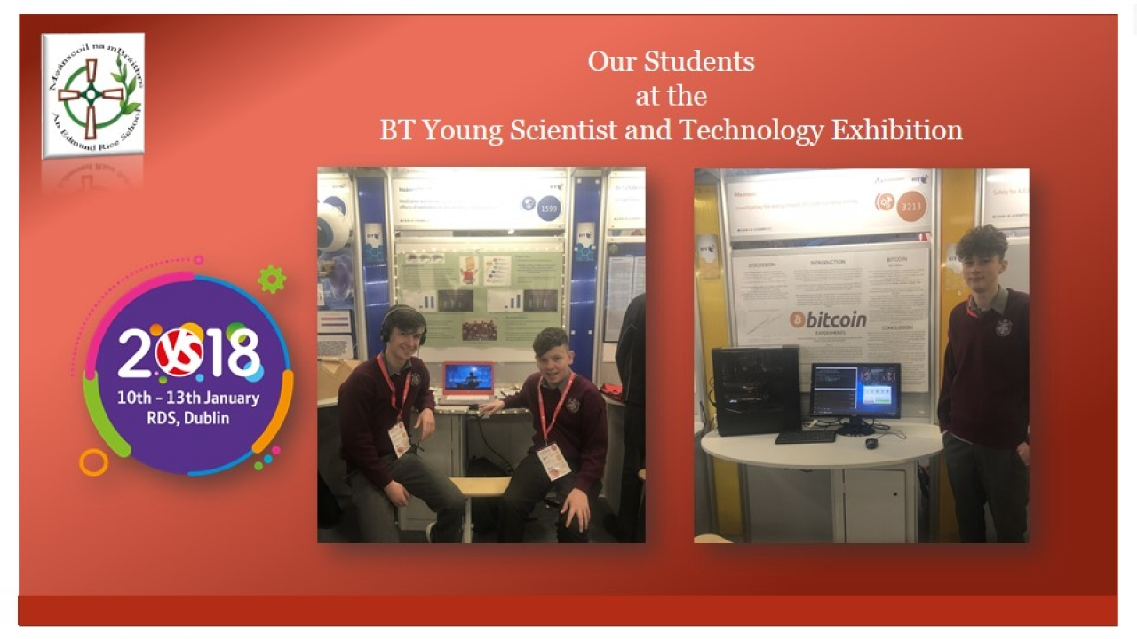 D Technology Exhibition : The bt young scientist technology exhibition